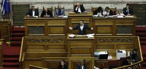 Атина ще гласува договора от Преспа в четвъртък