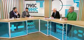 ИМЕТО НА РАЗДОРА: Докъде ще стигне напрежението между Гърция и Македония