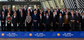 Вицепремиерът Екатерина Захариева приветства 40-годишното партньорство между ЕС и АСЕАН