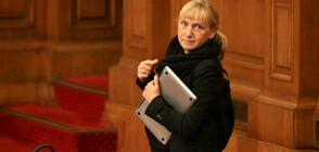 Прокуратурата: Йончева е знаела за престъпния произход на парите