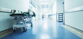 Бебе почина в Плевен от усложнение от вирусна инфекция