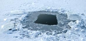 15-годишно момче потъна в ледените води на микроязовир край Пловдив (ВИДЕО)