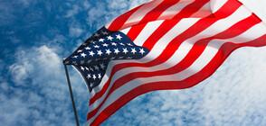 Заместник държавният секретар на САЩ подаде оставка