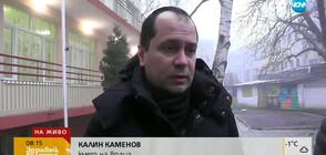 Кметът на Враца: Имаме готовност да обявим грипна ваканция