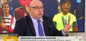 Красен Кралев: Тазгодишното издание на Sofia Open е върхът на турнира