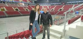 Пиронкова и Йовчев се присъединиха към звездния тим посланици на Sofia Open 2019