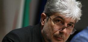 Природозащитници отново поискаха оставката на министър Нено Димов