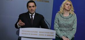 Край на възможността за българско гражданство срещу инвестиции