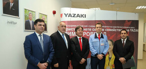 "Бойко Борисов посети димитровградския завод ""Язаки"""