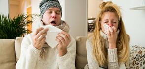 И Видин обявява грипна епидемия