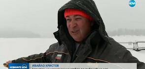 Експертите съветват: Не стъпвайте върху леда, ако не сте екипирани
