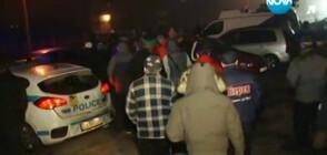 Жителите на Войводиново отново излязоха на протест (ВИДЕО)