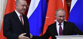 """Путин: Сухопътният участък на """"Турски поток"""" ще заработи до края на 2019 г."""
