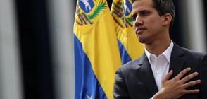 Председателят на парламента на Венецуела се провъзгласи за президент