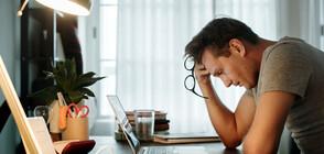 Как да се освободим от стреса според зодията си?