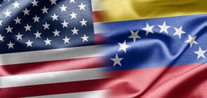 САЩ отказват да изтеглят дипломатите си от Венецуела