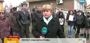 Протест след катастрофа: Близки на загинало дете търсят истината