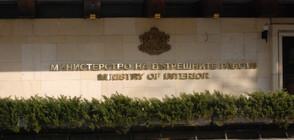 Щабът в МВР се събра на заседание заради предупрежденията за опасно време (ВИДЕО)