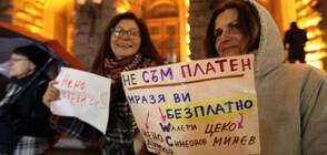 Природозащитници на протест, искат оставката на екоминистъра (ВИДЕО+СНИМКИ)