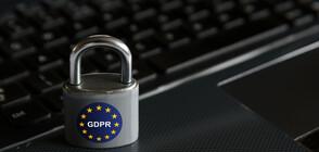 След приети законови промени: Ще стане ли GDPR средство за цензура?