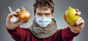 В пика на епидемията: Как да се справим с грипа?