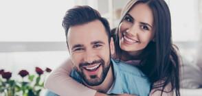 Учени: Борете стреса, мислейки за половинките си