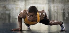 Физическите упражнения намаляват риска от депресия