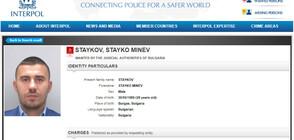 Остават съмненията в истинността на твърденията на Стайко Стайков