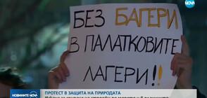 Природозащитници на протест пред Министерския съвет (ВИДЕО)