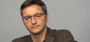 Кристиан Вигенин оттегли номинацията си за евродепутат от листата на БСП