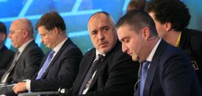 Борисов: Еврото ще дисциплинира банковия сектор у нас