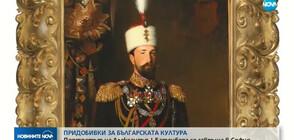 Кога ще бъде върнат у нас портретът на Александър І Батенберг?