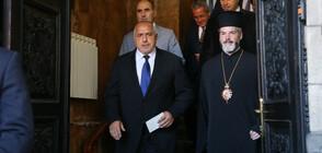 Кабинетът отпуска 5 млн. лева за заплати в Светия синод