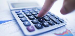 КРИБ подкрепя изцяло предложението първият ден от болничния да не се плаща