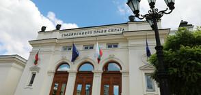 ГЕРБ внесе в НС нови промени в Изборния кодекс за възстановяване на преференцията