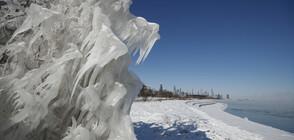 Студът създаде изящни ледени скулптури в езерото Мичиган (ВИДЕО+СНИМКИ)