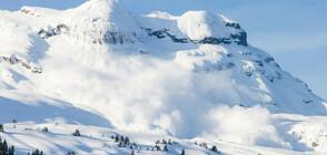 КАТО НА КИНО: Скиори оцеляха при лавина в Алпите (ВИДЕО)