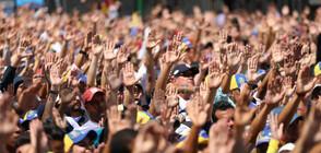 Протести срещу Мадуро по света, Тръмп не изключва военна намеса във Венецуела (ВИДЕО)
