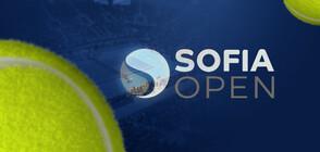 SOFIA OPEN 2020: Какво да очакват феновете?