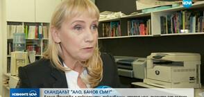 Елена Йончева: Това не е компромат