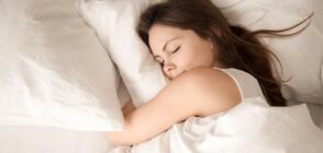 Защо спим два часа по-малко отпреди век?