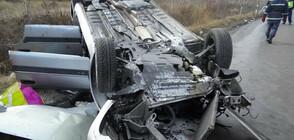 """Кола се обърна по таван на магистрала """"Хемус"""" (ВИДЕО+СНИМКИ)"""