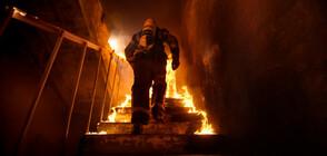 Седем души са вече загиналите при пожара в Москва (ВИДЕО)
