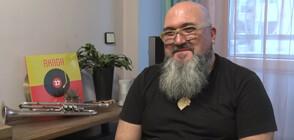 """Класическа вечеря с Иво Казасов в """"Черешката на тортата"""""""