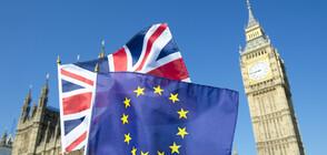 Край на свободното движение на хора от ЕС до Великобритания след Brexit