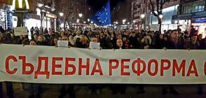 Шествие в защита на председателя на ВКС Лозан Панов