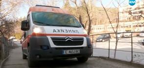 """Три болници са приемали пострадали от катастрофата на магистрала """"Струма"""""""