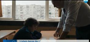 """Два български филма в битка за голямата награда на """"София Филм Фест"""""""