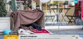 Мъж краде кучешки легла в центъра на София (ВИДЕО)