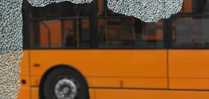 Два автобуса катастрофираха в София заради буйстващ пътник